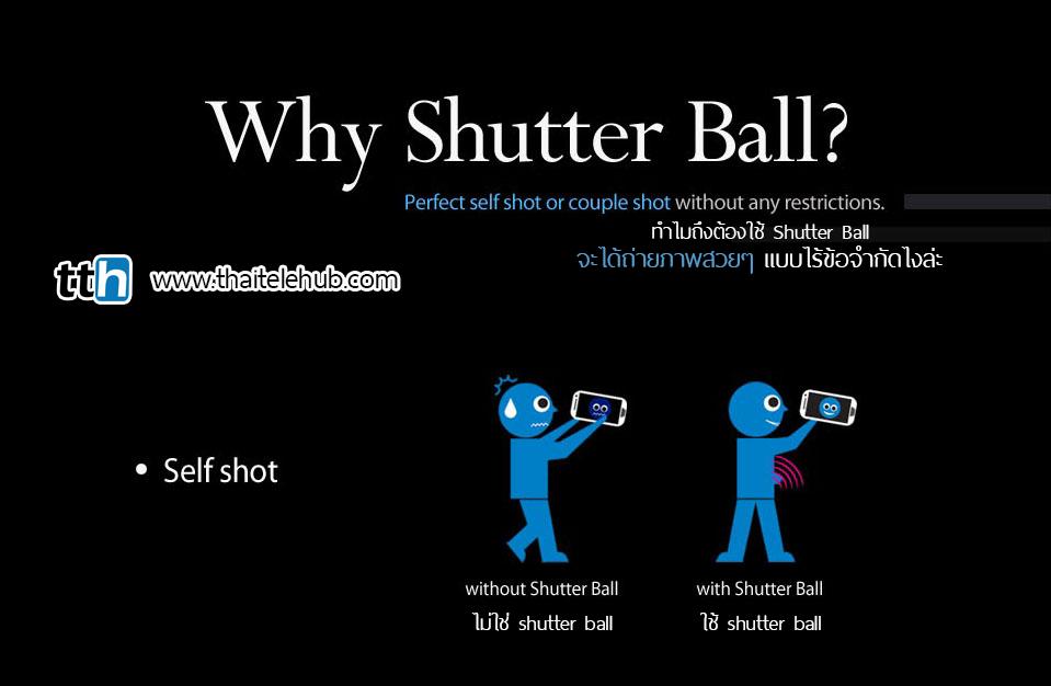 bluetooth shutter บลูทูธชัตเตอร์
