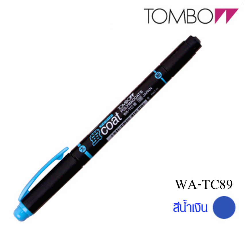 Tombow Kei-coat Twin Head Highlighter - Blue สีนํ้าเงิน