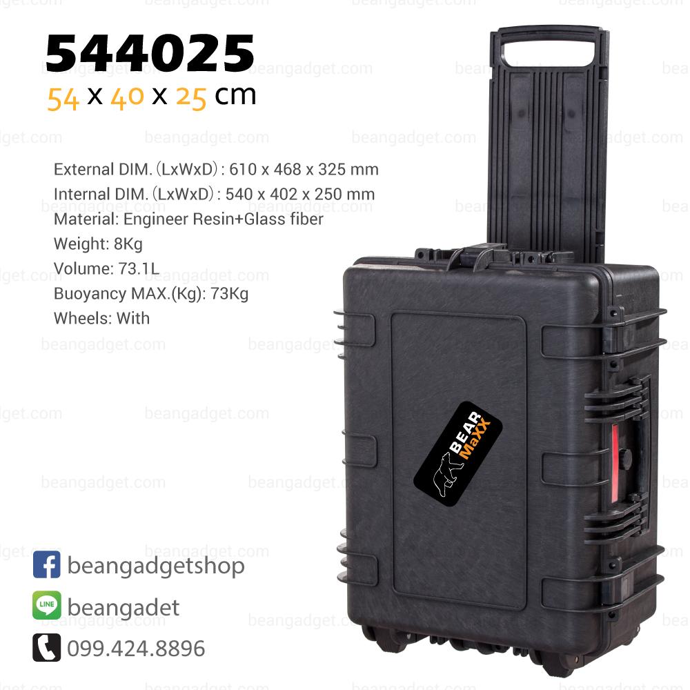 กระเป๋ากล้อง กันกระแทก กันน้ำ Waterproof Case IP67 54 x 40 x 25 cm มีล้อลาก BearMaxx #544025