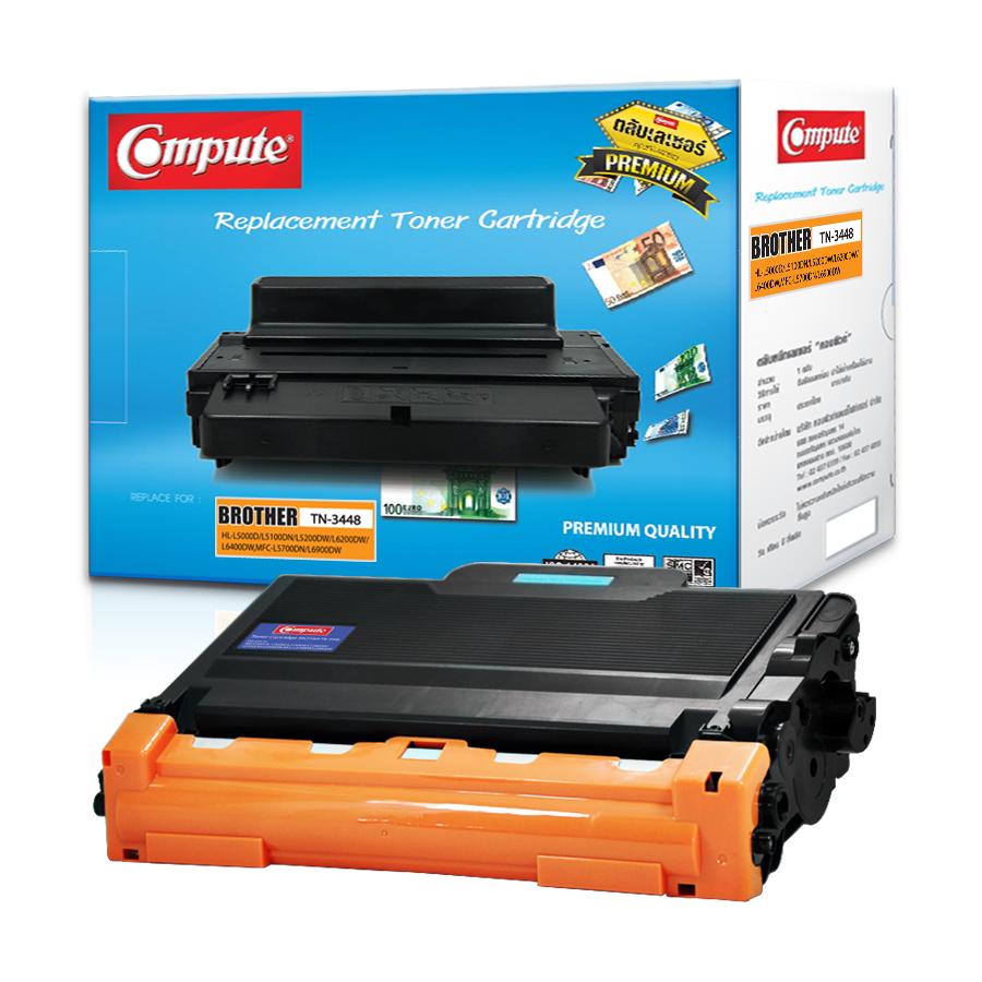 ตลับหมึกเลเซอร์ Compute BROTHER TN-3478/3448/3428 (Toner Cartridge)