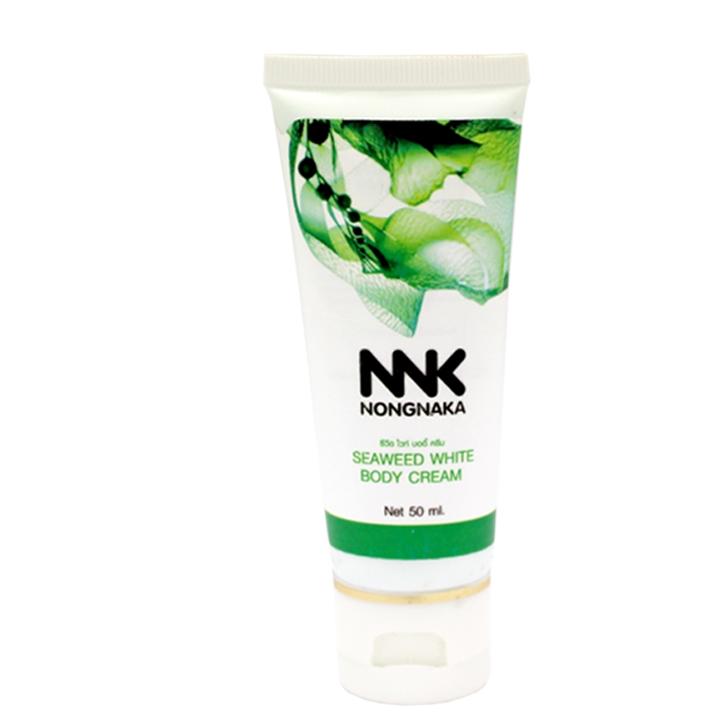 Seaweed White Body Cream 50 ml.