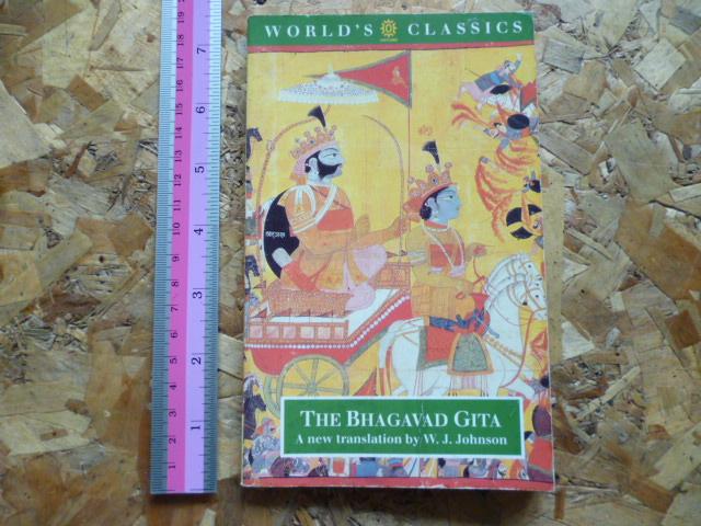 The Bhagavad Gita (A New Translation)