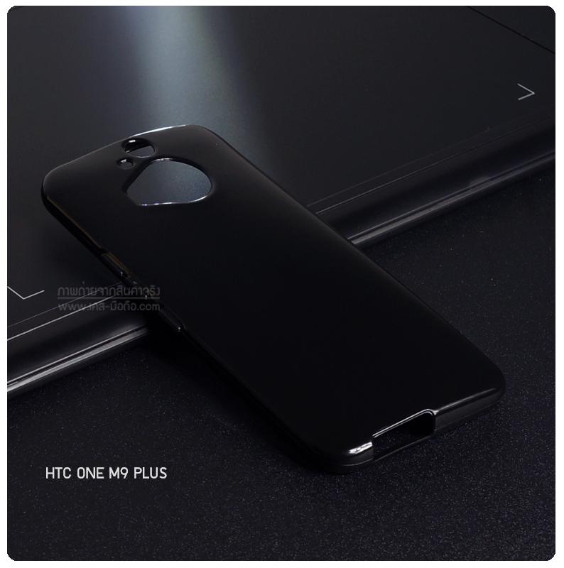เคส HTC One M9 plus เคสนิ่ม TPU ผิวมัน สีดำทึบ