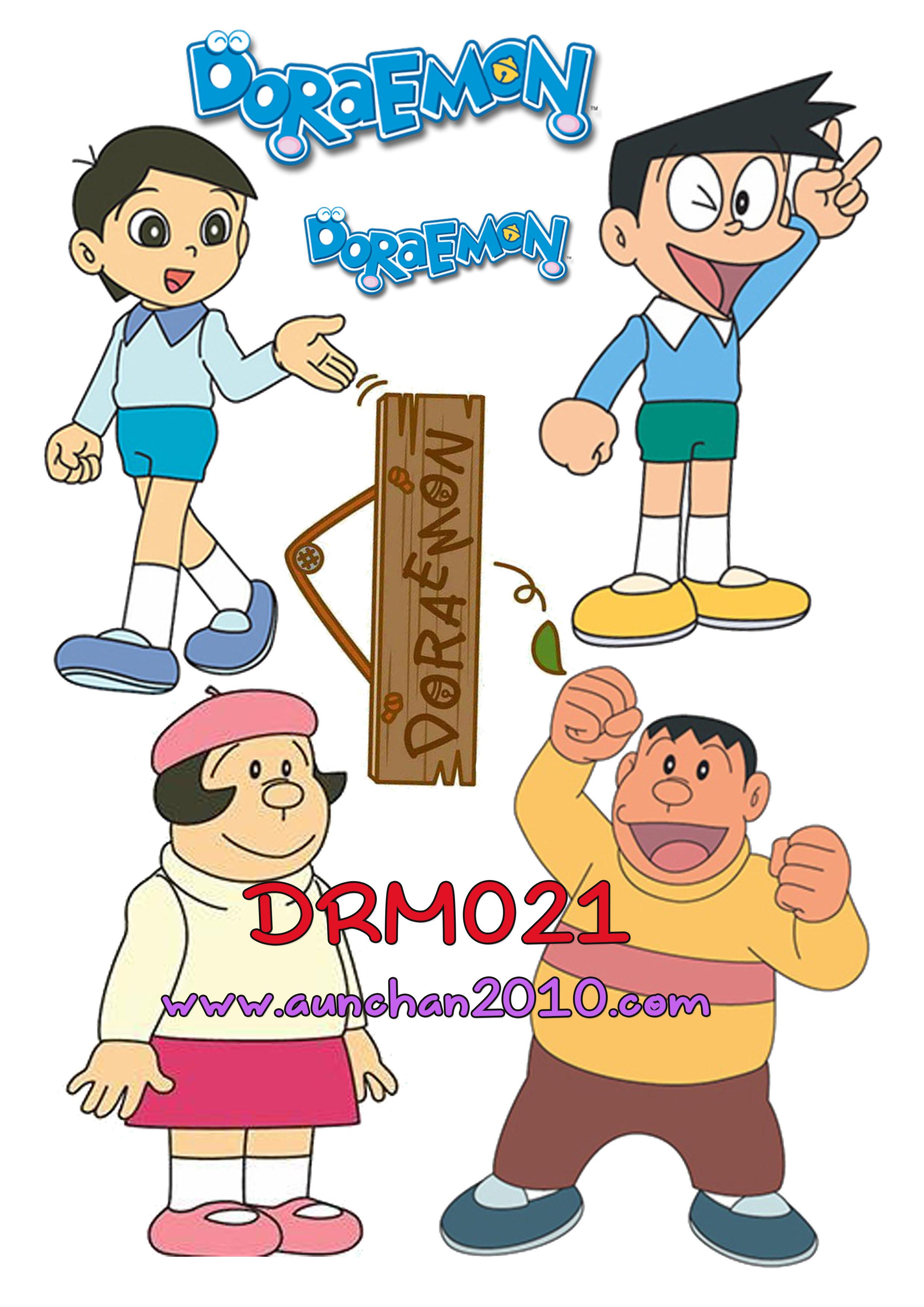DRM021 กระดาษแนพกิ้น 21x30ซม. ลายโดราเอม่อน