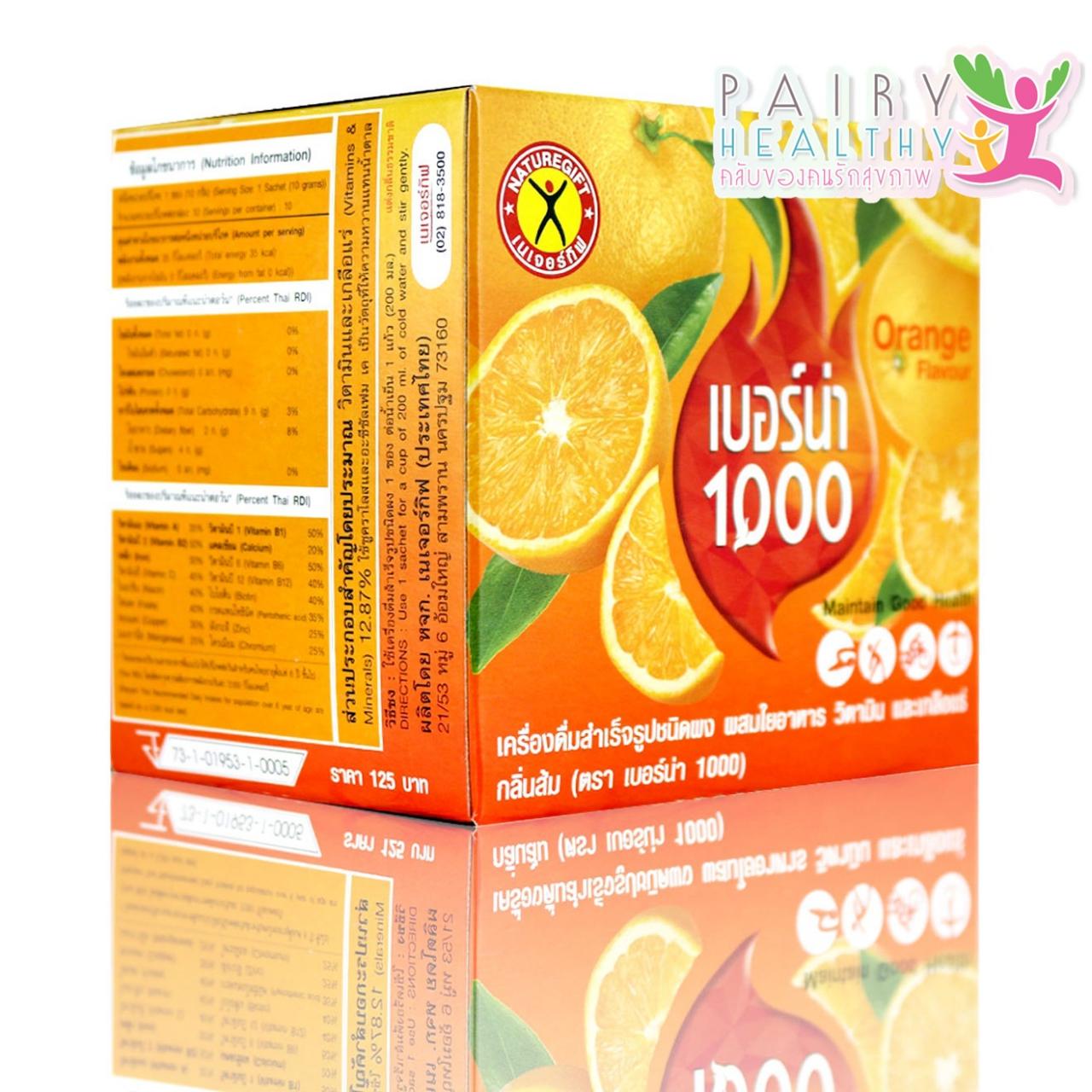Naturegift berna 1,000 (เนเจอร์กิฟ เบอร์น่า 1,000) รสส้ม 3 กล่อง 360 บาท ส่งฟรี