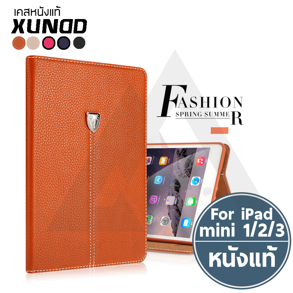 XUNDD iPad Mini 1/2/3 - เคสหนัง iPad Mini 1/2/3