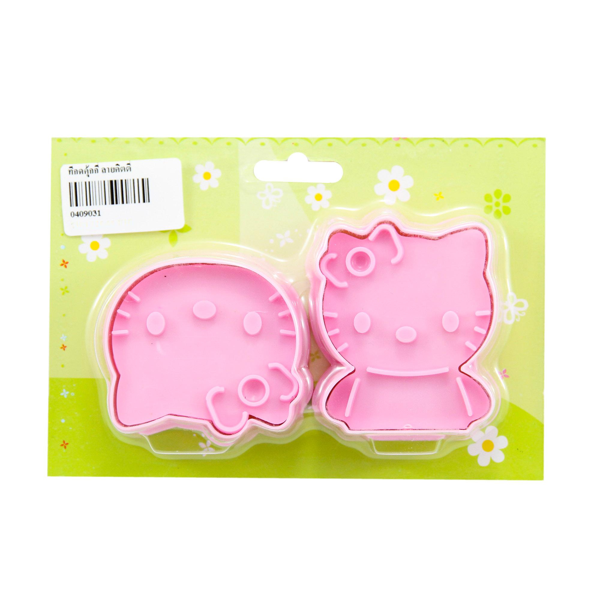 พิมพ์กดคุ้กกี้ ฟองดอง ลาย Hello Kitty