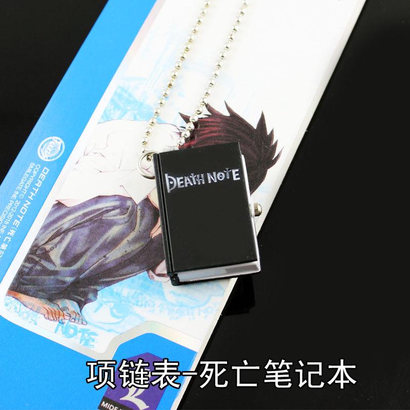 นาฬิกาสร้อย Death Note