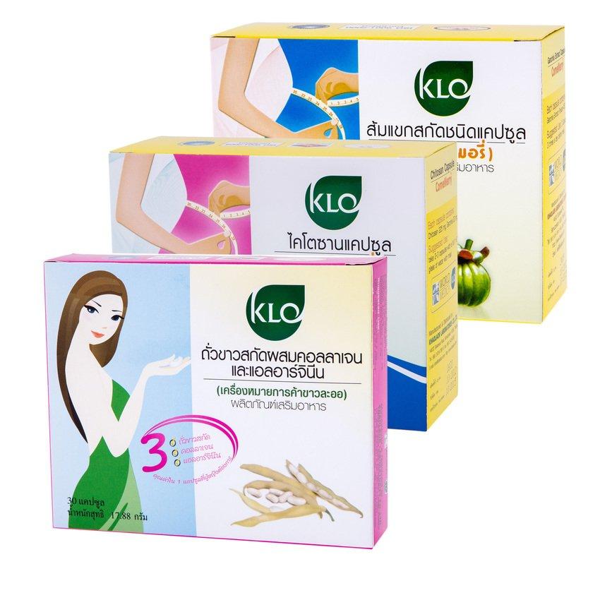 Khaolaor เซต ลดน้ำหนัก 3 ชิ้น (100 เเคปซูล/กล่อง)
