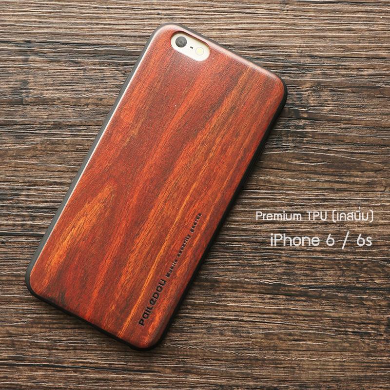 เคส iPhone 6 / 6s (4.7 นิ้ว) เคสนิ่ม TPU ขอบดำพิมพ์ลายไม้ สีโอ๊ค