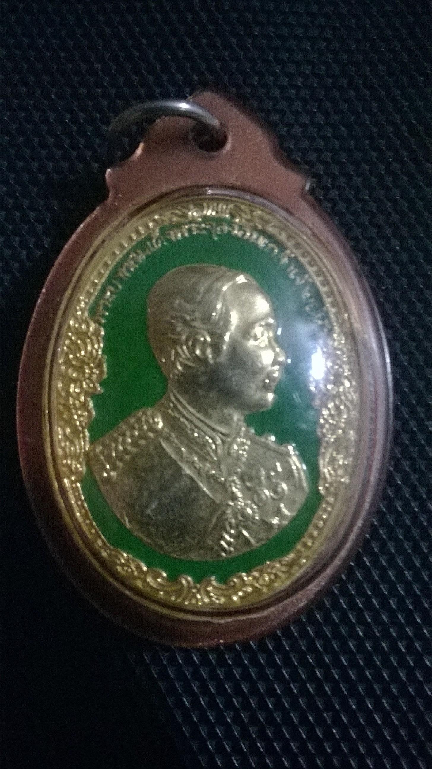 เหรียญ ร.๕ กะหรั่ยทองลงยา หลวงพ่อเกษม สมเด็จพุฒธาจารย์เกี่ยวเสก