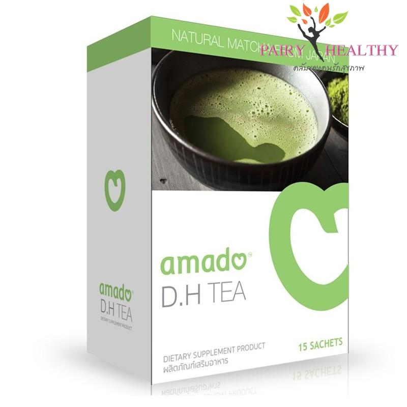 Amado D.H Tea อมาโด้ ดี.เอช ที บรรจุ 15 ซอง ราคา 980 บาท ส่งฟรี