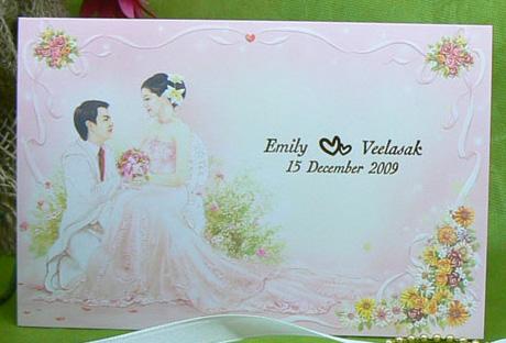 > การ์ดแต่งงานแบบพับ ขนาด 4x6 นิ้ว สีชมพู รหัส 7821