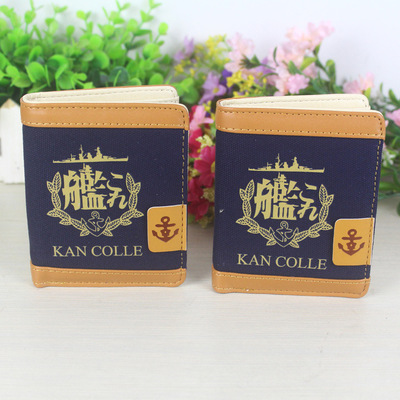 Preorder กระเป๋าสตางค์ KANTAI Collection