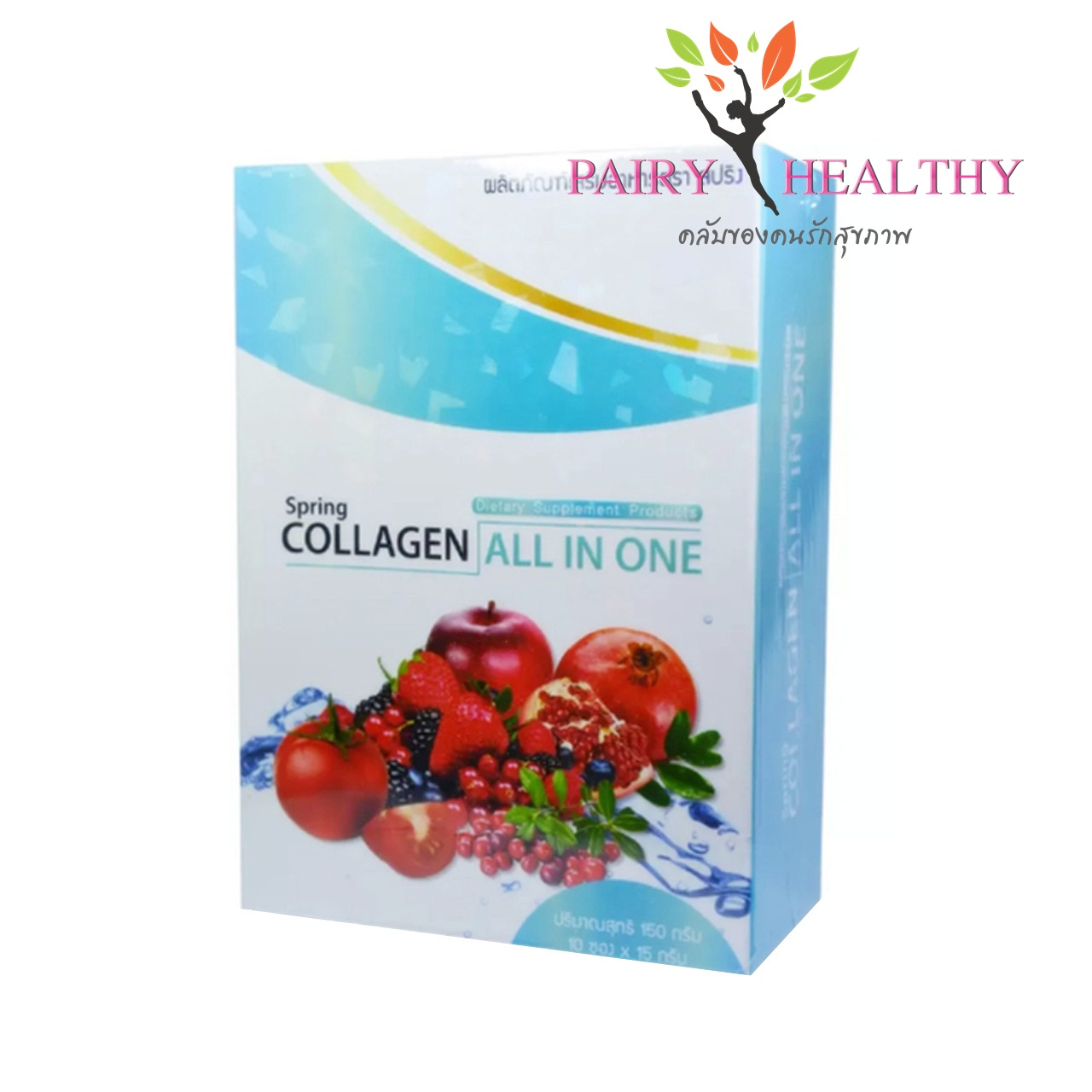 Spring Collagen All in One สปริงคอลลาเจน ออลอินวัน บรรจุ 10 ซอง ราคา 295 บาท ส่งฟรี