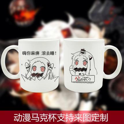 Preorder แก้วเซรามิก Kantai Collection Shimakaze