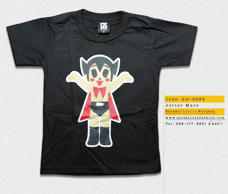 T-Shirt เสื้อยืดเด็ก เสื้อยืดกันดั้ม Jetter Mars เจ็ตเตอร์ มารุส เจ้าหนูจอมพลัง (Zaku II) สุดเท่ห์ สีเทาเข้ม จากร้าน GUNZU เสื้อยืดเด็ก!! Asia Street Fashion