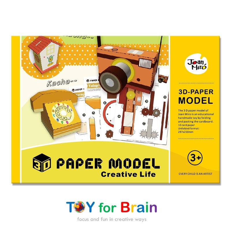 3D-PAPER MODEL - Creative Life โมเดลกระดาษ 3 มิติ