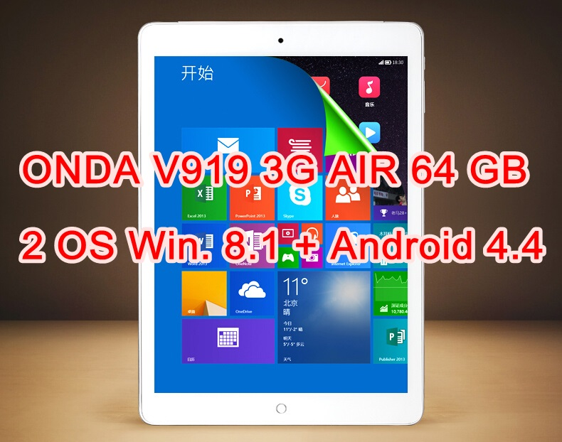 มือสอง ONDA V919 3G AIR 64GB 2 ระบบ Win.10/Android 4.4 จอ 9.7นิ้ว RETINA ใส่ซิมโทรได้ เล่นเนต 3G แถมคีย์บอร์ บูลทูธ