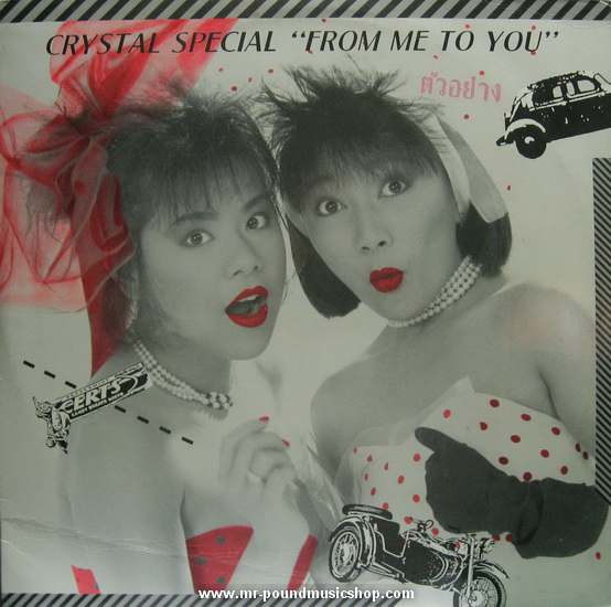 Crystal - Crystal Special / From Me To You