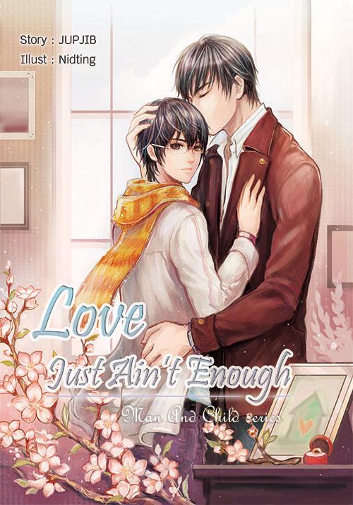 Love Just Ain't Enough (เล่มเดียวจบ)