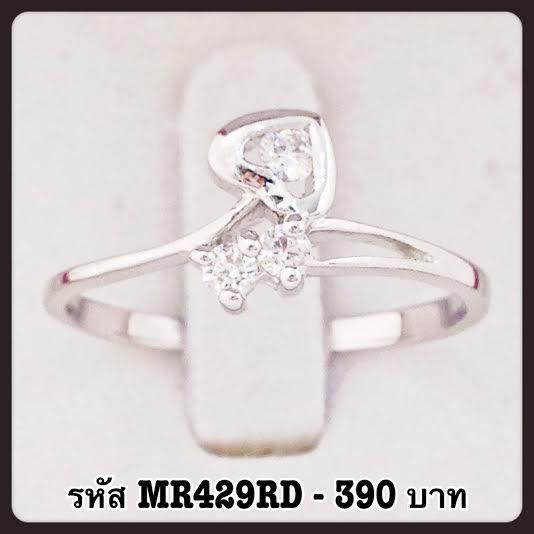 แหวนเพชร CZ รหัส MR429RD