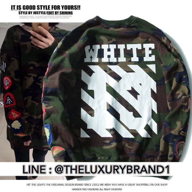 OFF-WHITE CAMOUFLAGE SWEATSHIRT