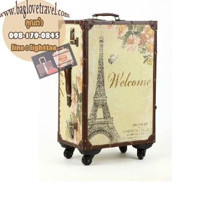 กระเป๋าเดินทางวินเทจ รุ่น vintage classic ลายหอไอเฟล ขนาด 22 นิ้ว