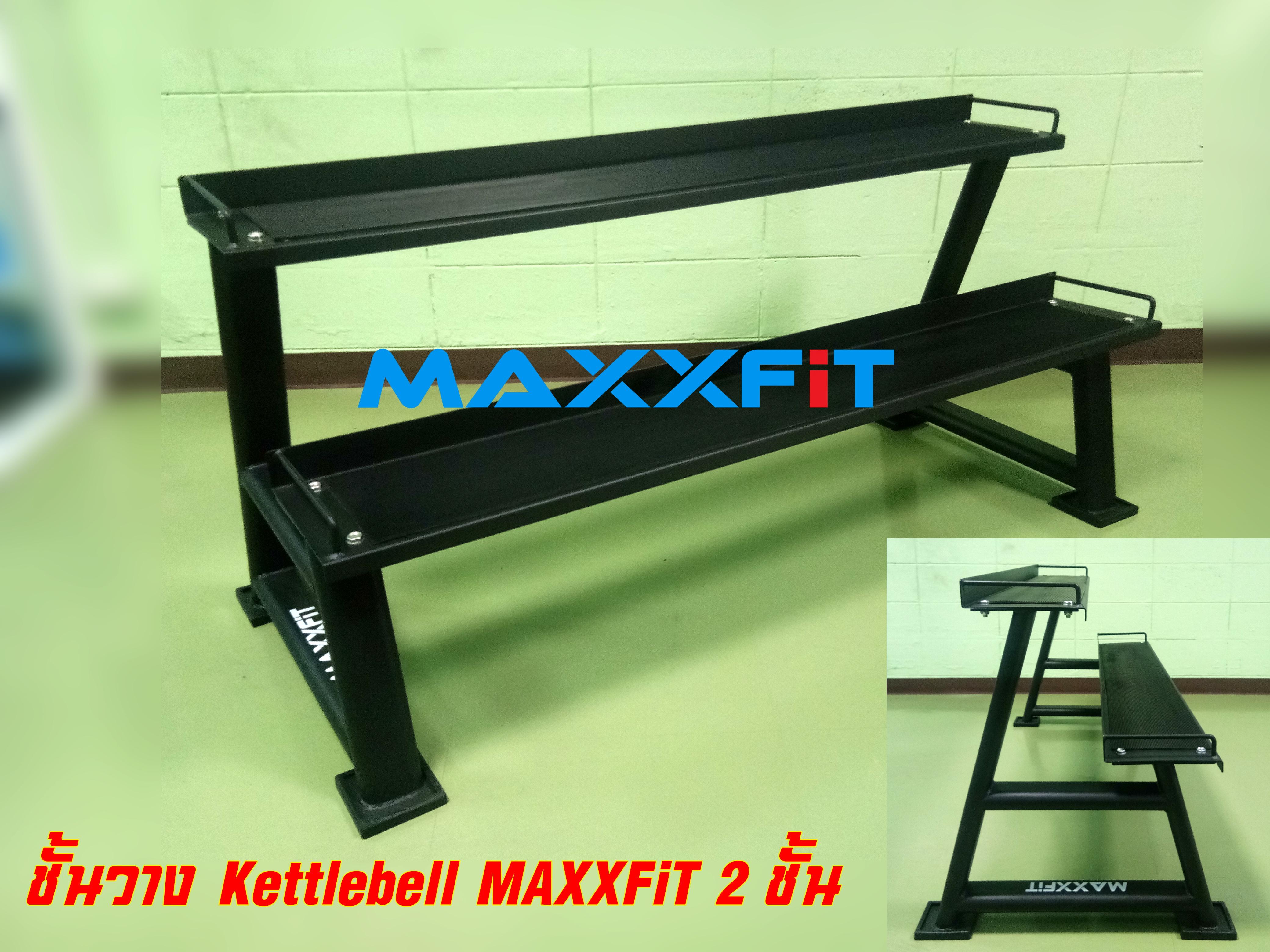 ขาย ชั้นวาง Kettlebell MAXXFiT 2 ชั้น