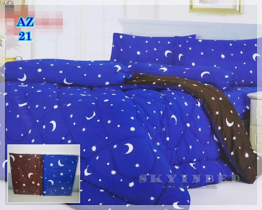 ผ้าปูที่นอนลายดาว ลายพระจันทร์ เกรด A [AZ-021] ขนาด 6 ฟุต 5 ชิ้น