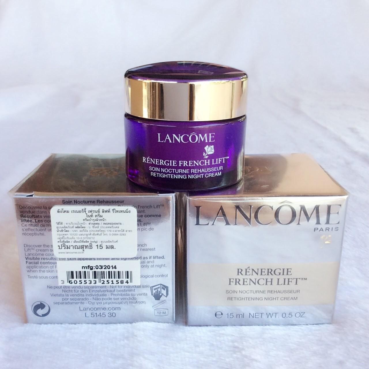 Lancome Renergie FRENCH Lift Retightening Night Cream 15 ml.