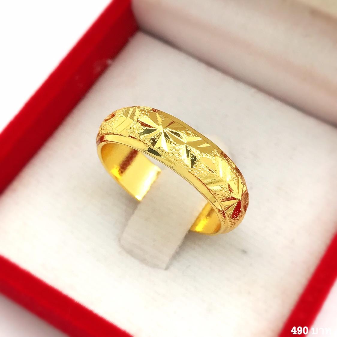 แหวนทอง รหัส JR052
