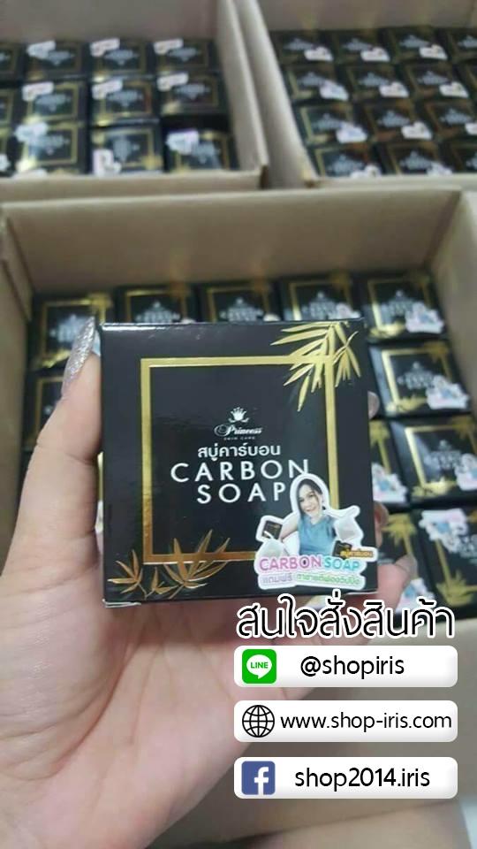 สบู่คาร์บอน สบู่ดำดีท็อกซ์ Carbon Soap by Princess Skin Care