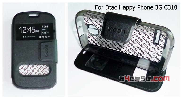 เคส Happy Phone 3G (Dtac C310) - moon เคสพับโชว์เบอร์