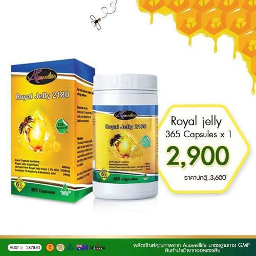 นมผึ้ง Royal Jelly ขนาด 365 เม็ด 1 กระปุก
