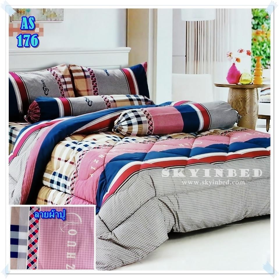 ผ้าปูที่นอนเกรด A ขนาด 5 ฟุต(5ชิ้น)[AS-176]