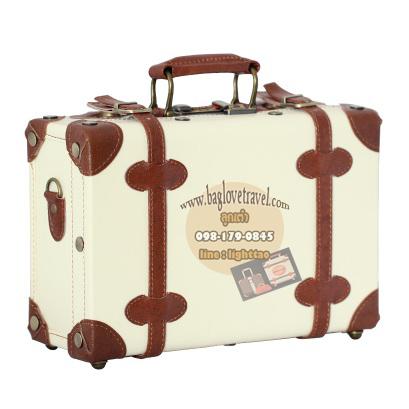 กระเป๋าเดินทางวินเทจ รุ่น retro brown ขาวคาดน้ำตาล ขนาด 12 นิ้ว