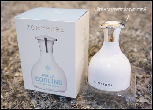โซมี่เพียว คูลลิ่ง ZOMY PURE Cooling Korea