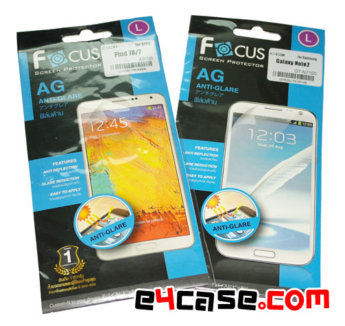 ฟิล์ม Nokia XL - Focus