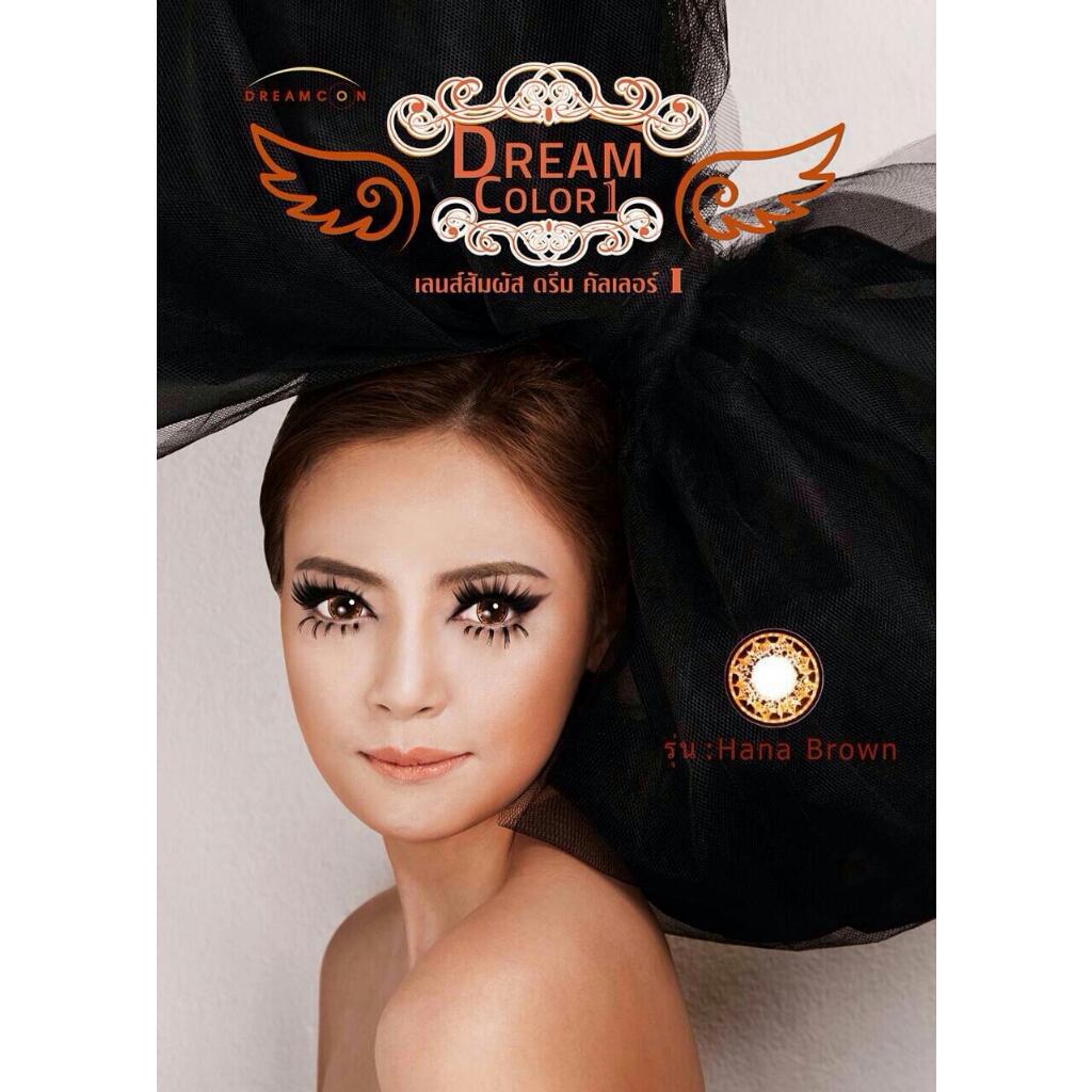 Hana Brown Dreamcolor1 คอนแทคเลนส์ ขายส่งคอนแทคเลนส์ Bigeyeเกาหลี ขายส่งตลับคอนแทคเลนส์
