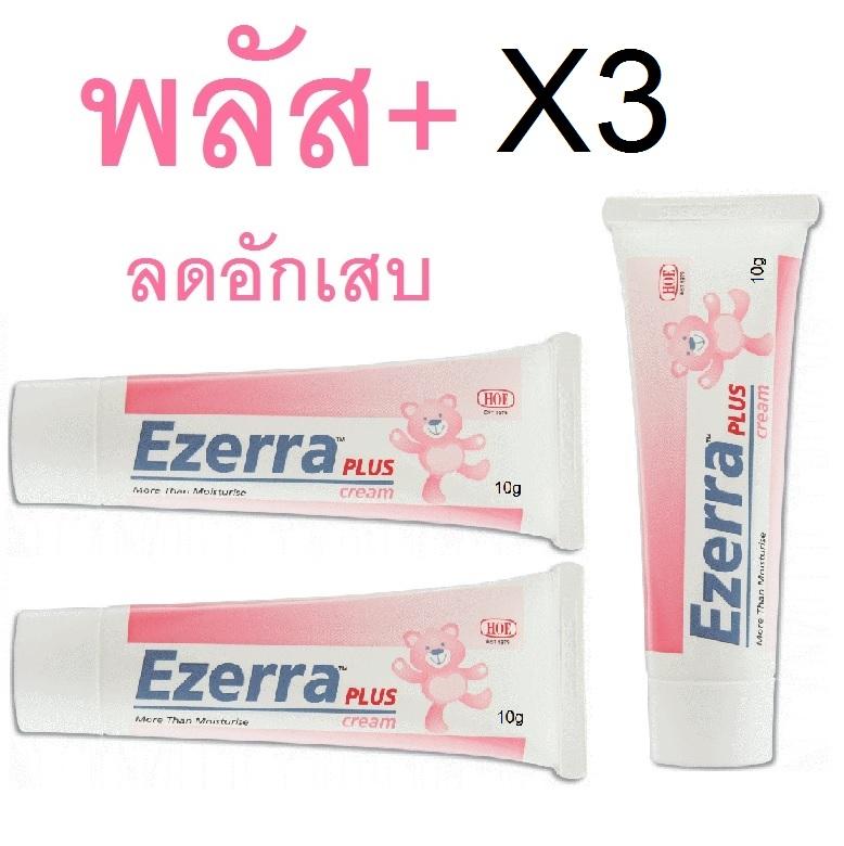 Ezerra Plus Cream 25 G สำหรับผื่นแพ้ที่มีอาการอักเสบ มีรอยแดงตามผิวหนัง แห้งคัน เป็นขุยลอก เนื้อครีมเข้มข้นแต่อ่อนโยนช่วยลดอาการคันและรักษาอาการติดสเตียรอยด์ เด็กและผู้ใหญ่ใช้ได้ และกระตุ้นภูมิให้แข็งแรง ป้องกันการอักเสบได้