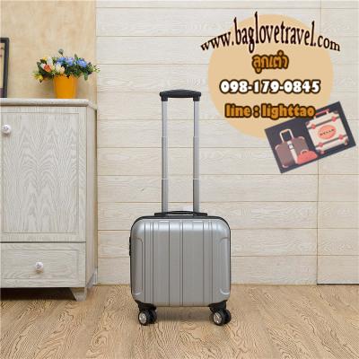 กระเป๋าเดินทางใบเล็ก รุ่น basic สีเทา ขนาด 16 นิ้ว