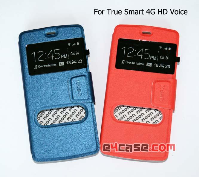 เคส HD Voice (True Smart 4G) - moon เคสพับโชว์เบอร์