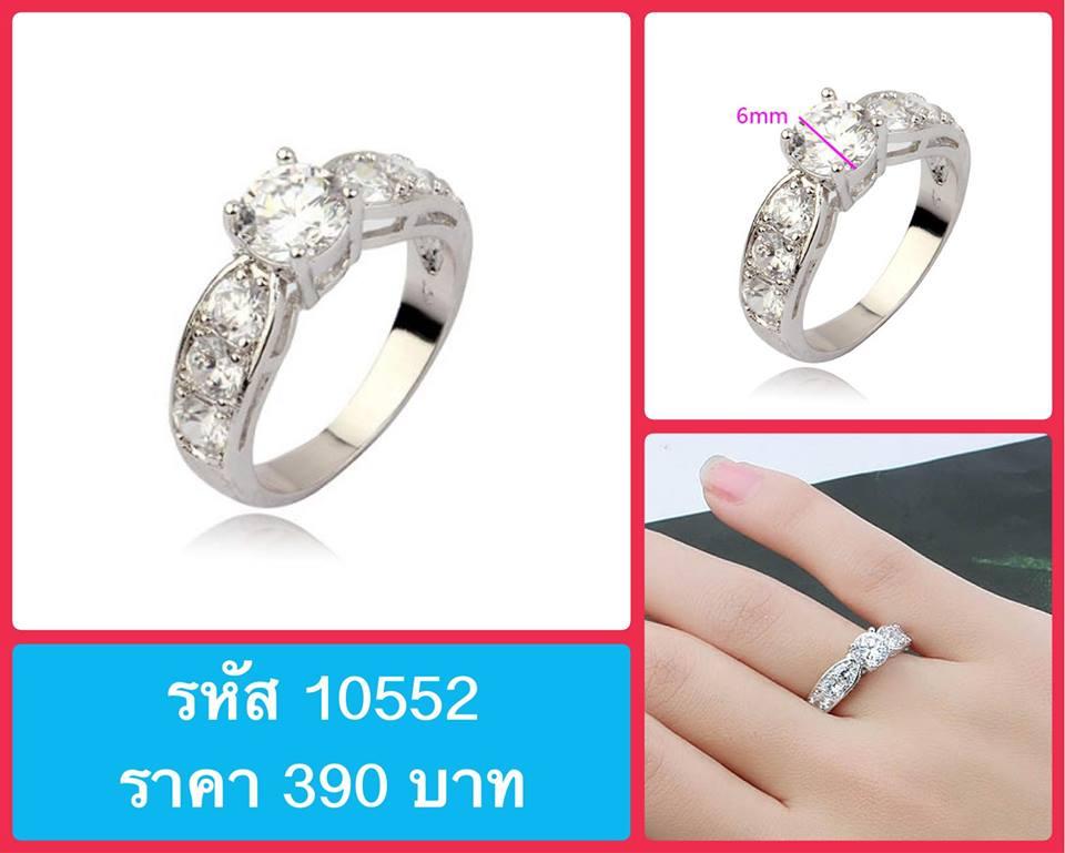 แหวนเพชร CZ รหัส 10552