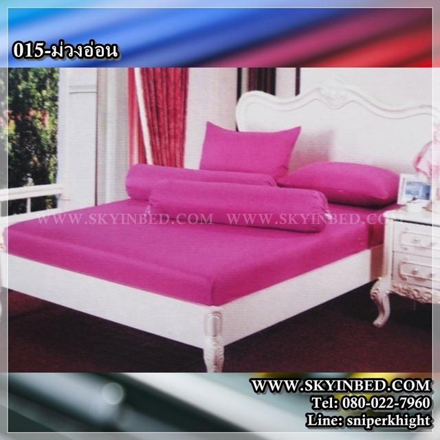 ผ้าปูที่นอนสีพื้น (สีม่วงอ่อน)(พื้นเรียบ) ขนาด 6 ฟุต 5 ชิ้น