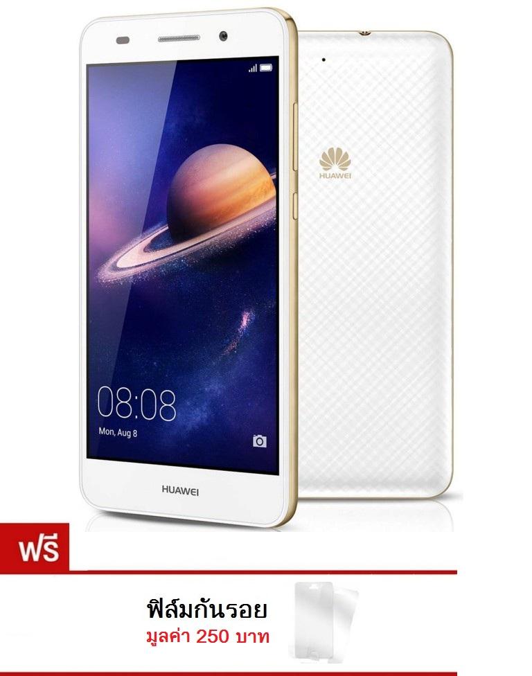 Huawei Y6II สมาร์ทโฟน 4G LTE กล้อง 8ล้าน ความจำ 16GB แถมฟรี ฟิล์มกันรอย มูลค่า 250 บาท (White)
