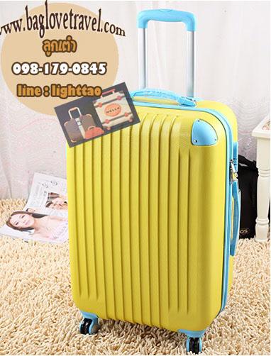 กระเป๋าเดินทางไฟเบอร์ รุ่น pastal เหลืองขอบฟ้า ขนาด 20 นิ้ว