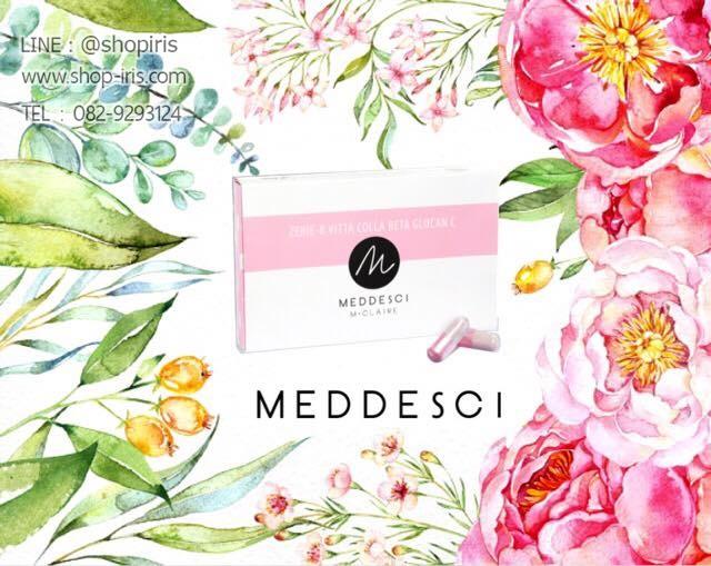 ใหม่ ZerieB วิตามินรองพื้น By Meddesci