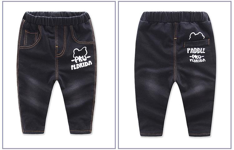 **กางเกงยีนต์ขายาวสีดำ PKW FLDRIDA size= 80-120 | 5ตัว/แพ๊ค | เฉลี่ย 165/ตัว