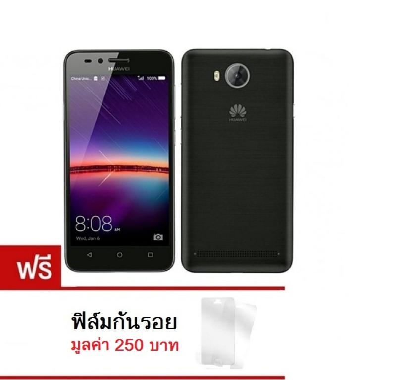 Huawei Y5II สมาร์ทโฟน 4G LTE กล้อง 8ล้าน ความจำ 8GB แถมฟรี ฟิล์มกันรอย มูลค่า 250 บาท (Black)